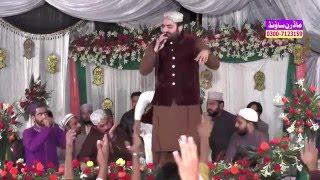 Aa Giya Ay Noor Lay K .Shakeel Ashraf By Modren Sound Sialkot 03007123159