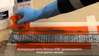 Belzona SuperWrap II - решение для ремонта трубопроводов