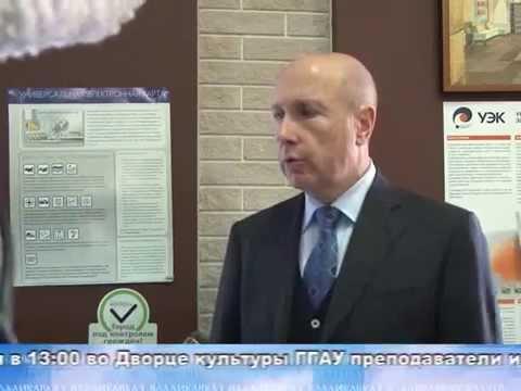 Сергей Дзантиев и Леонид Кесельбренер об инновационном развитии Владикавказа