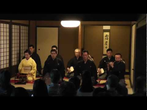 Kabuki Music - Nagauta - SHAZUMI