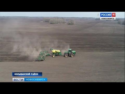 Первый посевной комплекс без водителя вышел в поля Новосибирской области