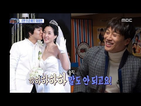 [Section TV] 섹션 TV - Cha Taehyeon, 'Let me tell you about my wife.' 20171217