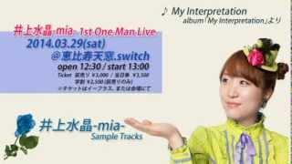 井上水晶-mia- Mia Inoue 福岡出身。 3歳からクラシックピアノを習い始...