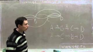 Олимпиада Ломоносов 2011 по математике для 7-9 класса(, 2013-04-30T14:34:40.000Z)