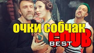 Best  Compilation october 2016 FILM MUSIC and  COUB  ОЧКИ СОБЧАК за октябрь 2016 #3