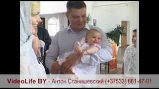 Крещение Марианны - Фильм(Т)