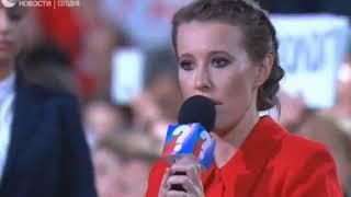 Собчак спросила Путина про Алексея Навального в прямом эфире на пресс-конференции 14.12.17