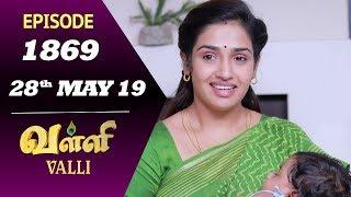 VALLI Serial   Episode 1869   28th May 2019   Vidhya   RajKumar   Ajai Kapoor   Saregama TVShows