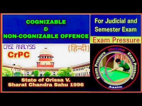 State of Orissa V. Sharat Chandra Sahu 1996, CrPC 1973, ( Law Faculty, Delhi University )