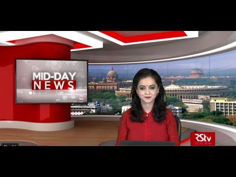 English News Bulletin –  October 08, 2019 (1 pm)