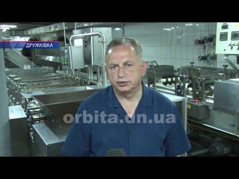 З колективом кондитерської фабрики «Дружківська» зустрівся Борис Колесніков