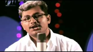 Music Bowl: Nilavinte neelabhasma by Vimal Kumar | 18th January 2015 | Part 2 of 4