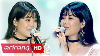 [Arirang Special] LYN(린) _ My Destiny
