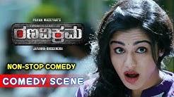 Puneeth Rajkumar Movies   Puneeth Rajkumar Kannada Super Scenes   Ranavikrama Kannada Movie
