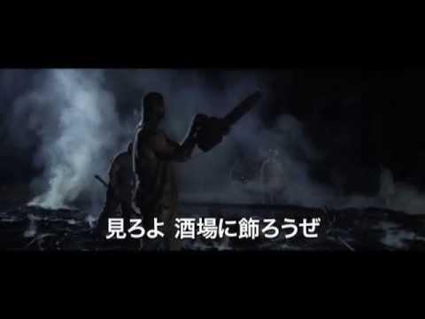 悪魔 の 生贄 映画 レザー フェイス 一家 の 逆襲