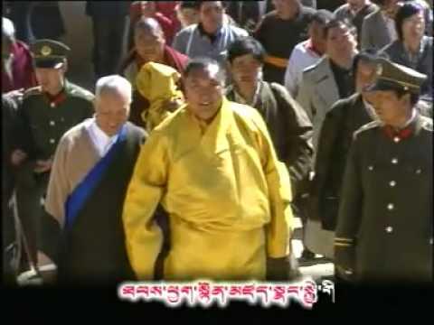Panchen Rinpoche song