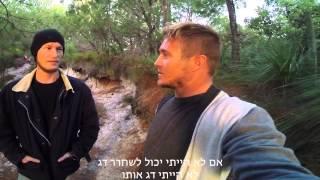 Israeli Fishing Laws by Morning Tide Fishing