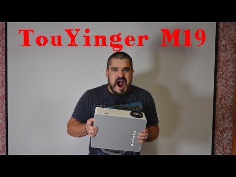 TouYinger M19 Я облажался!!!