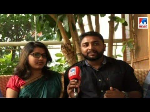 ജക്കാർത്തയിലെ മലയാളികളെയറിയാൻ ഒരു യാത്ര | Jakarta  | malayalees
