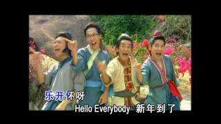 CNY Astro Song 2010 P3 - Happy New Year in Genting