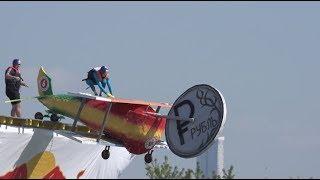 Лискинцы едут на FLUGTAG-2017