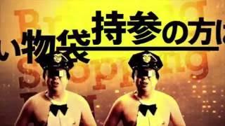 "【MAD】T-STYLE vs. i☆Ris ""T-BACK - Baby…"" (Mashup)"