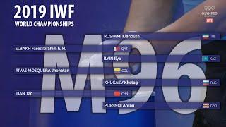 2019 World Weightlifting Championships. men 96kg \ Чемпионат мира мужчины до 96кг