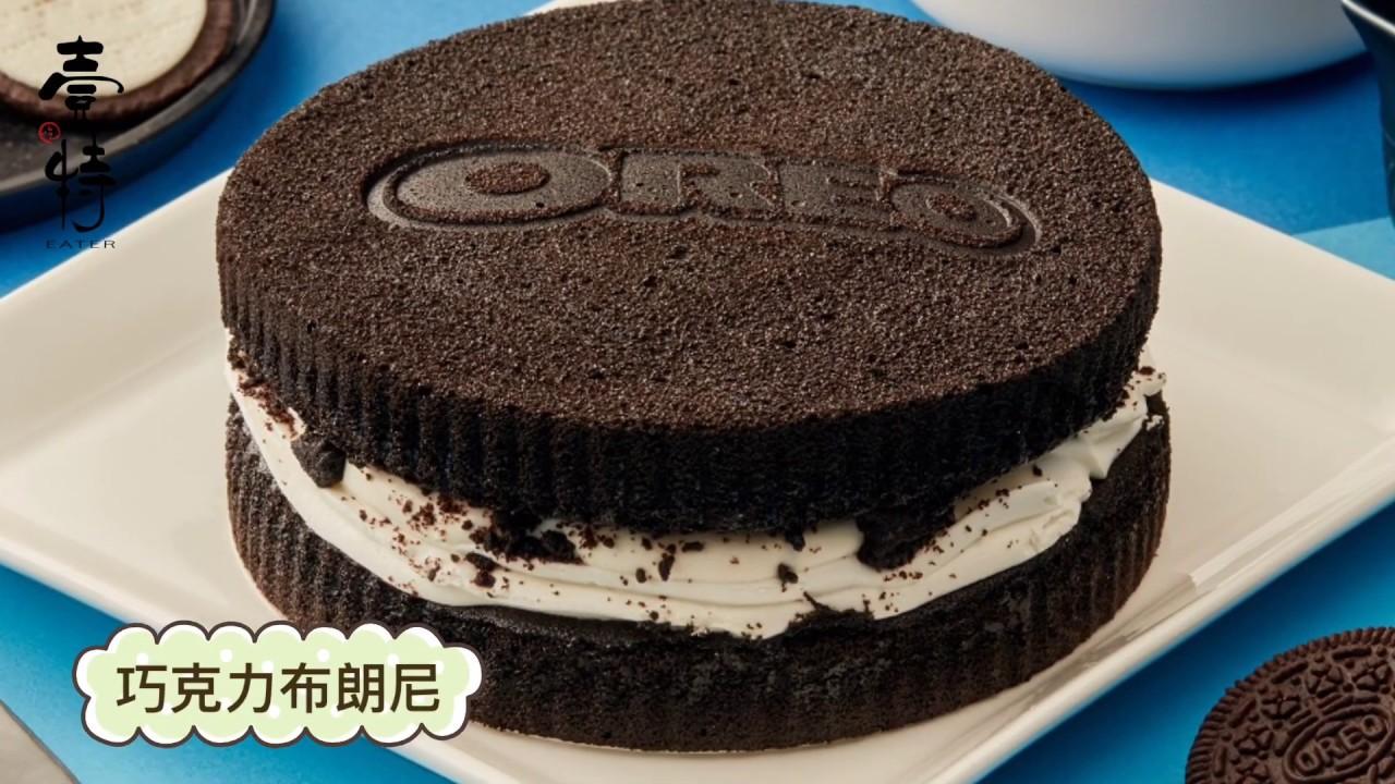 放大版夾心餅乾!全聯 X OREO 五款創意甜點搶先曝光