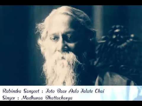 Jotobaar Aalo Jalate Chaai | Madhuraa Bhattacharya | Rabindra Sangeet