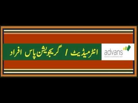 Advanced Bank Pakistan TV Cable Advertisement Karachi Pakistan