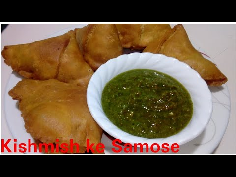 Kishmish_ke_Samose__by_Kitchen_with_Rehana