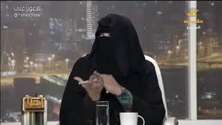 منيرة المشخص: رجال الأعمال الذين اخذوا الجنسية لا يوظفون السعودي إلا في وظائف متدنية