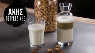 Πώς φτιάχνουμε γάλα αμυγδάλου | Kitchen Lab by Akis Petretzikis