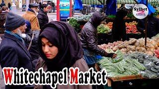 Whitechapel Market | London Hat Bazar | হোয়াইটচ্যাপেল মার্কেট