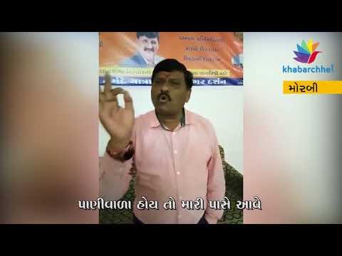 Morbi MLA Kantilal Amrutiya challenges PAAS