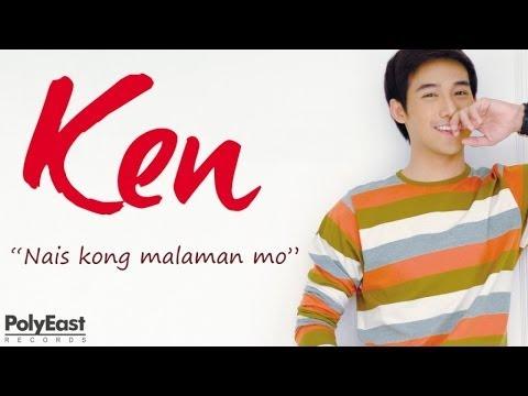 Ken Chan - Nais Kong Malaman Mo (Lyric Video)