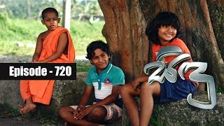 Sidu | Episode 720 10th May 2019 Thumbnail