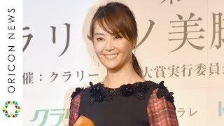 チャンネル登録:https://goo.gl/U4Waal 【関連動画】 平祐奈、美脚大賞...