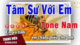 Karaoke Tâm Sự Với Em Tone Nam Nhạc Sống | Trọng Hiếu