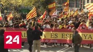 В Барселоне вновь митингуют - Россия 24