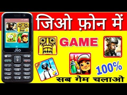 Jio Phone Se Online Game Kaise Khele How To Play Online