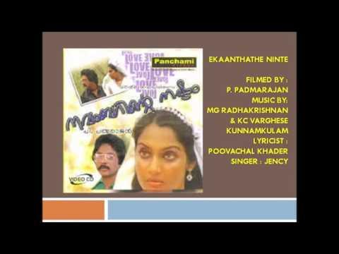 Ekaanthathe Ninte | Novemberinte Nashtam | Padmarajan