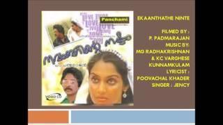 Video Ekaanthathe Ninte | Novemberinte Nashtam | Padmarajan download MP3, 3GP, MP4, WEBM, AVI, FLV November 2017