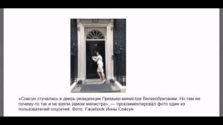 Квит & Коррупция.  Что помимо работы связывает Министра Квита и его зама?