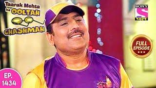 Taarak Mehta Ka Ooltah Chashmah - Full Episode 1434 - 24th September, 2018