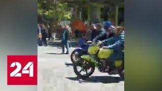 В Ереване возобновились акции протеста против избранного премьером Сержа Саргсяна - Россия 24