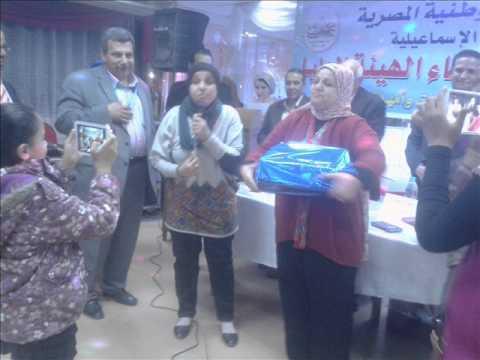 فيديوة حفل تكريم امهات الشهداء حزب الحركة الوطنية المصرية