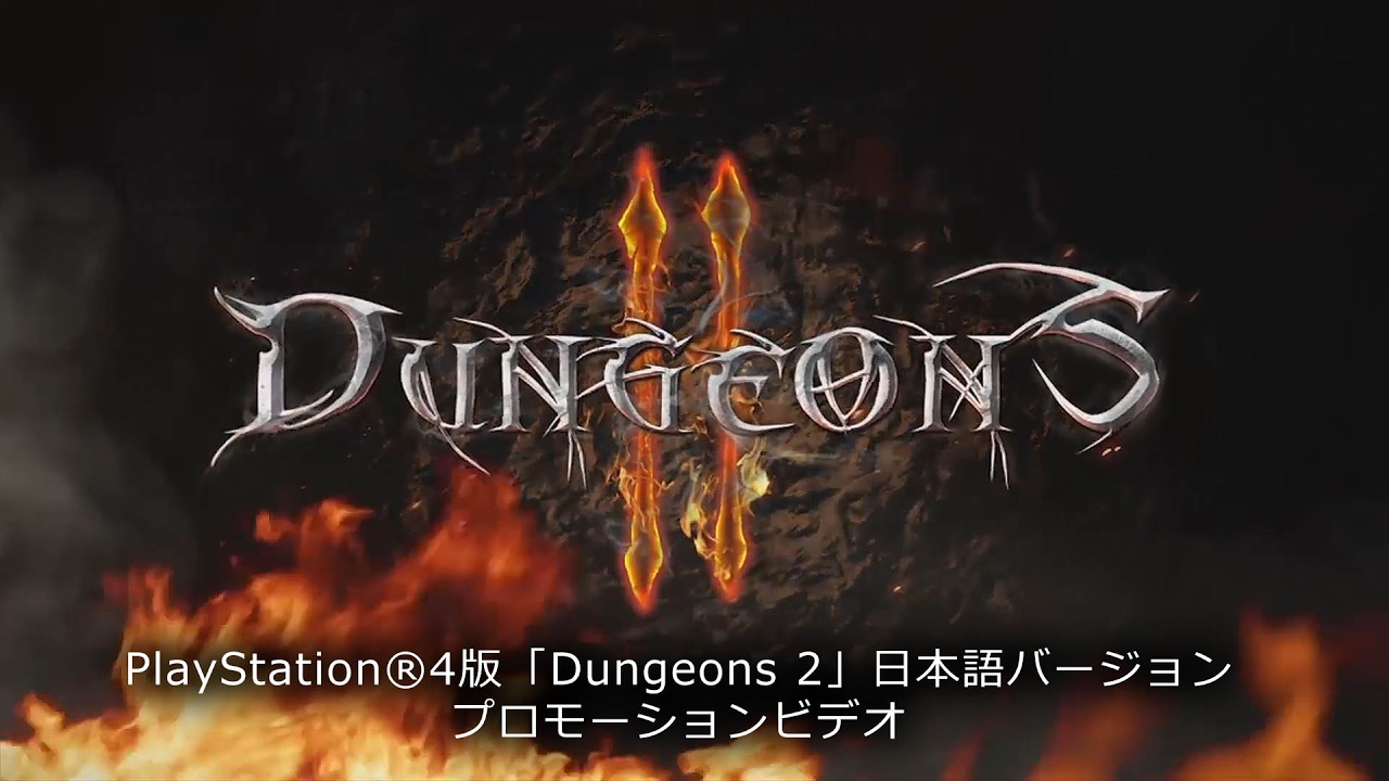 Dungeons 2_gallery_1