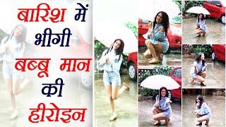 Babu Maan Baarish Ke Bahane song Model Shweta Khanduri's Rain Video Shoot; Watch | FilmiBeat