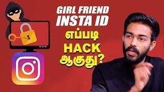 Hacking பிரச்சனைக்கு காரணமே Password-டை மதிக்காததுதான்! – Sriram